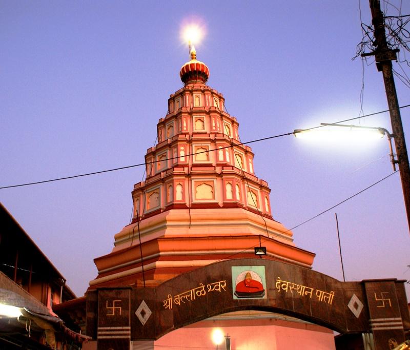 Ballaleshwar Temple Pali