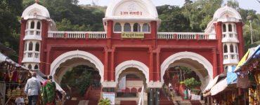 chatushrungi-temple