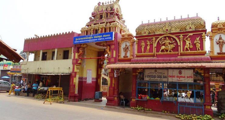 shree-durgaparameshwari-temple-kateel-mangalore