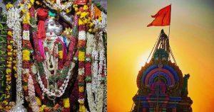 Yalaguresh Hanuman Temple