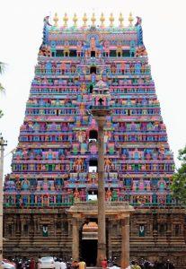 Bhu Varaha Swamy Temple